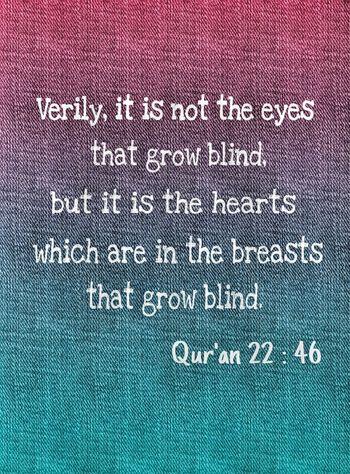 Keep Calm And Read QURAAN Quran Verse Islam Is Beautiful I Love Allah