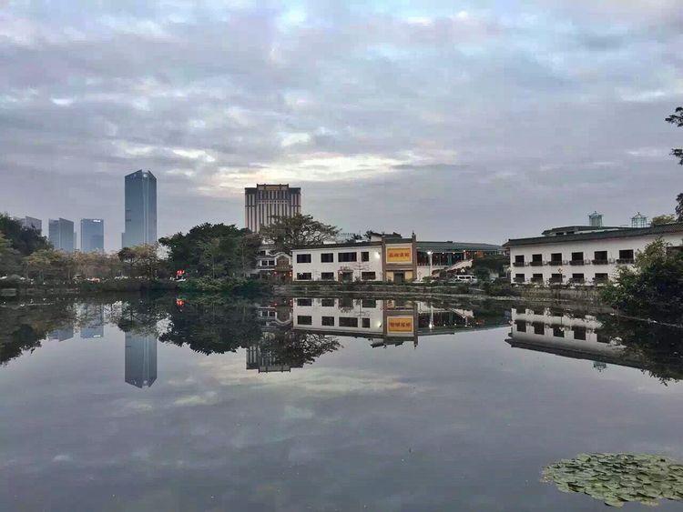 Hui Zhou XiHu China Inverted Images Lake Building Sky