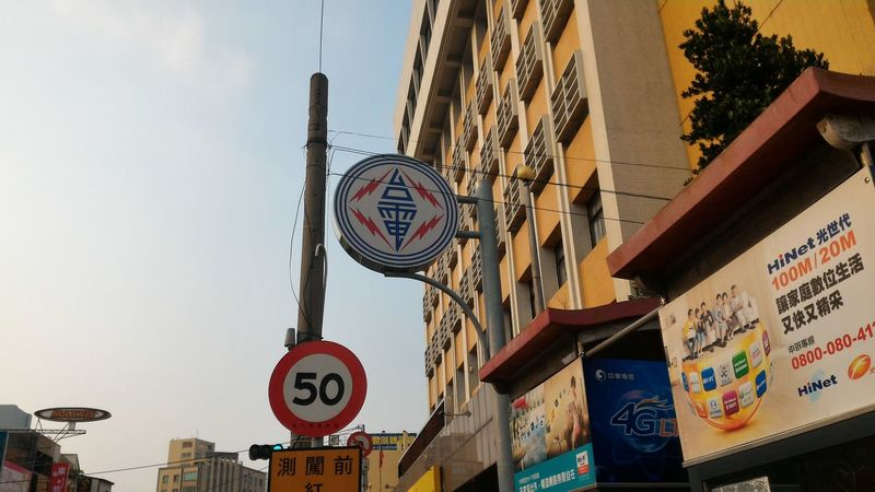 City Clock No People Outdoors Road Sign Text Travel Destinations