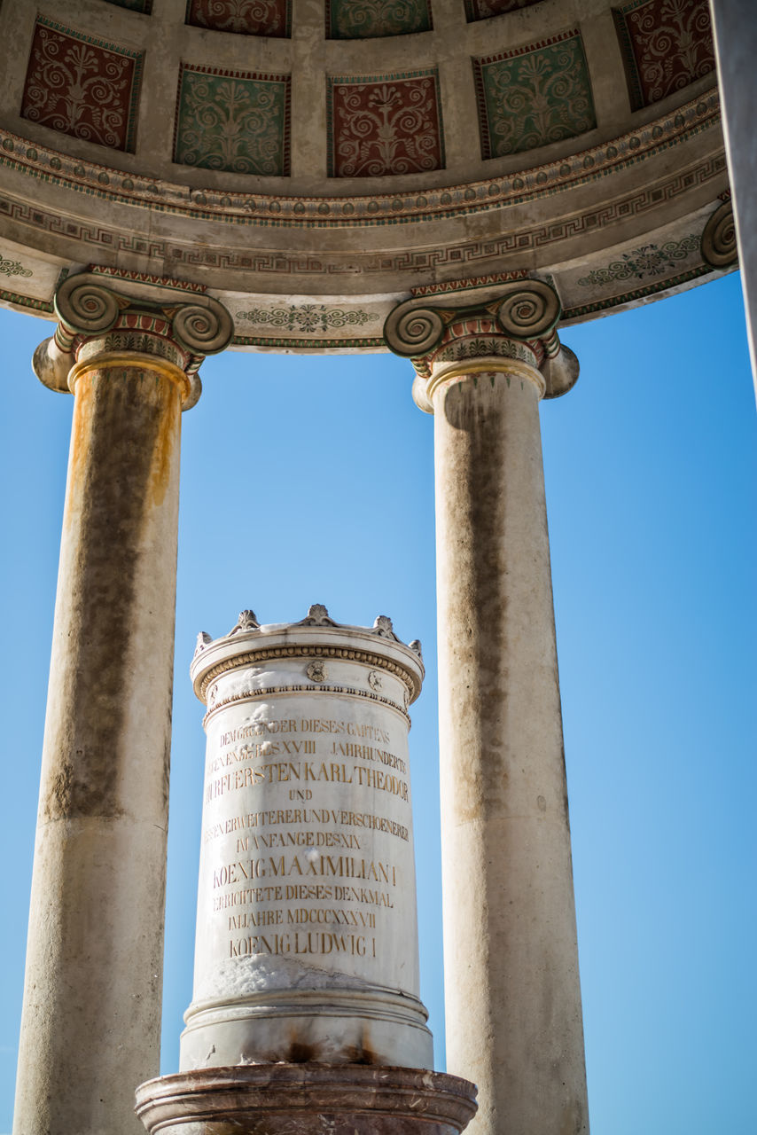 Low Angle View Of Historic Monument Against Clear Blue Sky