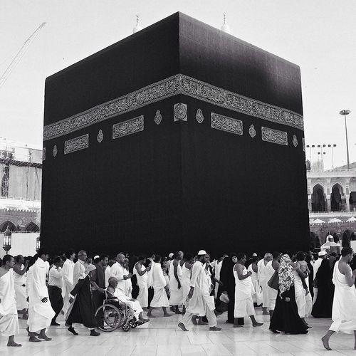 People at hajj