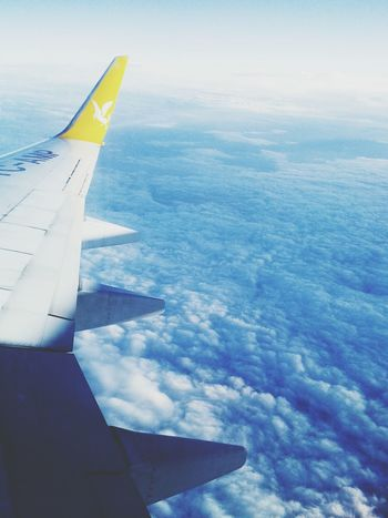 Sky Taking Photos Blue First Eyeem Photo Vscocam Vsco Hayatinrenkleri Istanbul Turkey Sabiha Gokcen