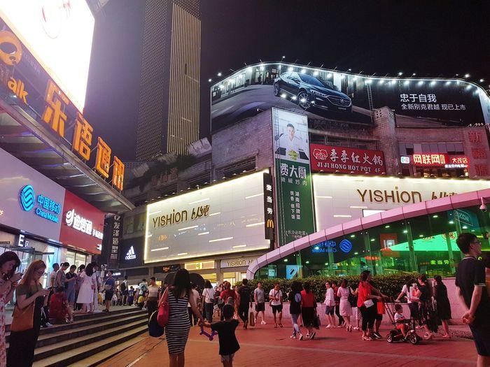 Crowd Neon City