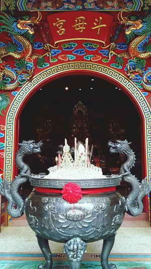 _/|\_ Chinese Temple