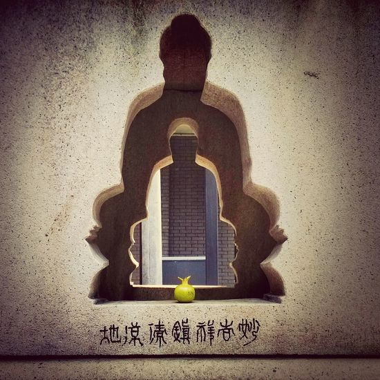 Fruit in a Buddha in a Buddha