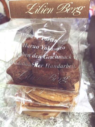 川崎のリリエンベルグで並んで買ってもらった焼き菓子(∩´͈ ᐜ `͈∩)˖*♬೨̣̥ Sweets Cakes Cookies Chocolate Kanagawa