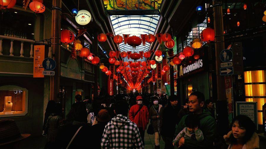 Japanese  Enjoying Life Japanese Culture Japan NAGASAKI LANTERN FESTIVAL Festival Chinatown EyeEm EyeEm