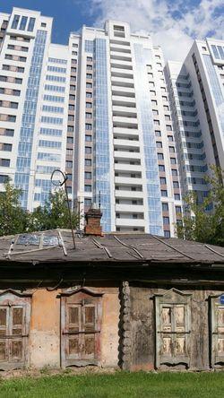 Architecture Urban Street Nskcity Novosibirsk Новосибирск My City Old House