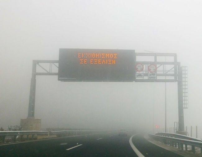 Fog Sky Sport
