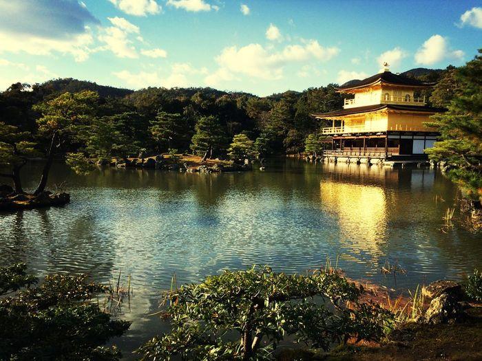 Golden Kyoto Scenery