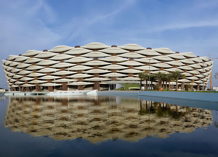 Basra Stadium in Iraq ملعب البصرة الدولي في العراق Stadium Blue City Cloud - Sky Day Nature Outdoors Sky Water البصرة العراق المدينة الرياضية جذع النخلة ملعب البصرة
