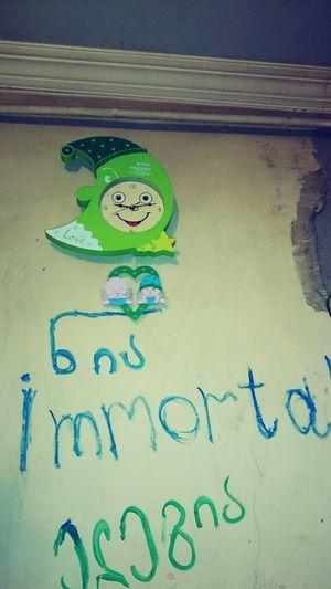Make Magic Happen Love Khashuri Child Immortal Home