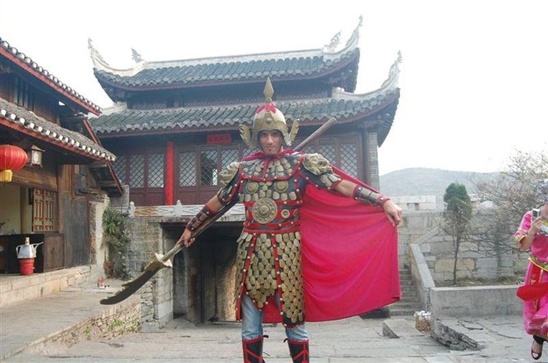 Guiyang China Me Near And Far