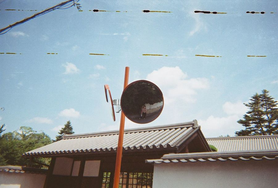 🎧📷 Sky Cloud Photograph 35mm Film Film Kyoto Day