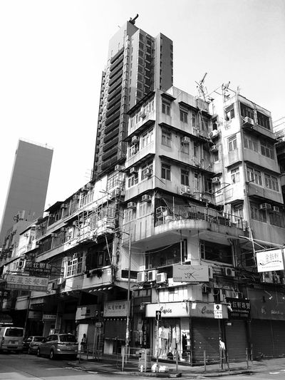 Hong Kong Skyline Sunlight, Shades And Shadows Building And Sky Hong Kong IPhoneography Hong Kong Architecture Architecture Street Photographer-2016 Eyem Awards Black And White Monochrome Building Exterior Old Buildings Old And New Old And New Architecture Old And New Buildings