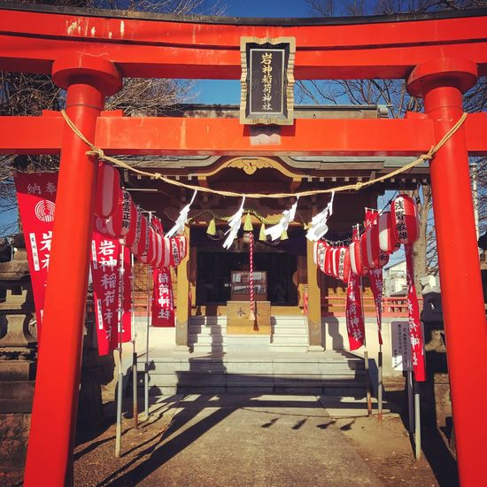 Happy New Year 元旦 New_Year's_Day A Shrine