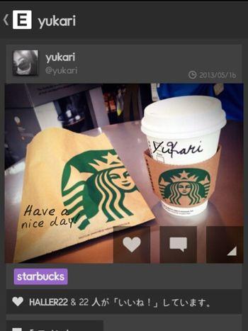 Call her Name:) Starbucks Coffee Collaboration