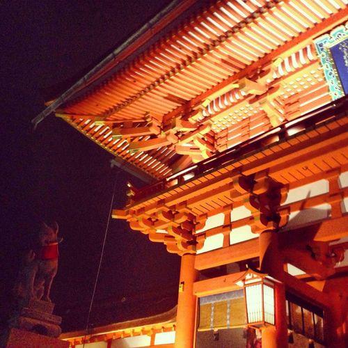 Shrine Kyoto Autumun Of The Temple
