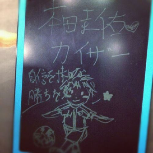 Hahaha I am such a weirdo: playing with some memo pad gadget(?) at popular rofl Honda Keisuke Japan Soccer kaizer cska moscow daihyo
