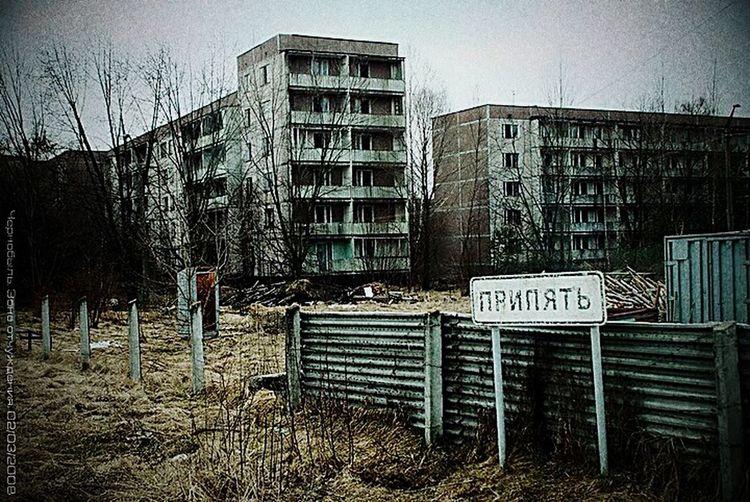 Chernobyl Ucraine First Eyeem Photo