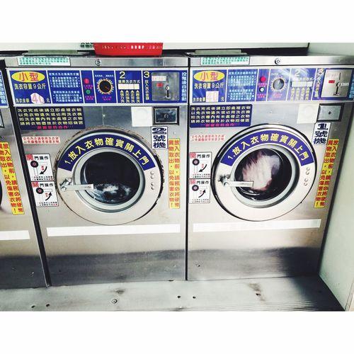 洗衣店 自助式 投幣 霧峰 台中