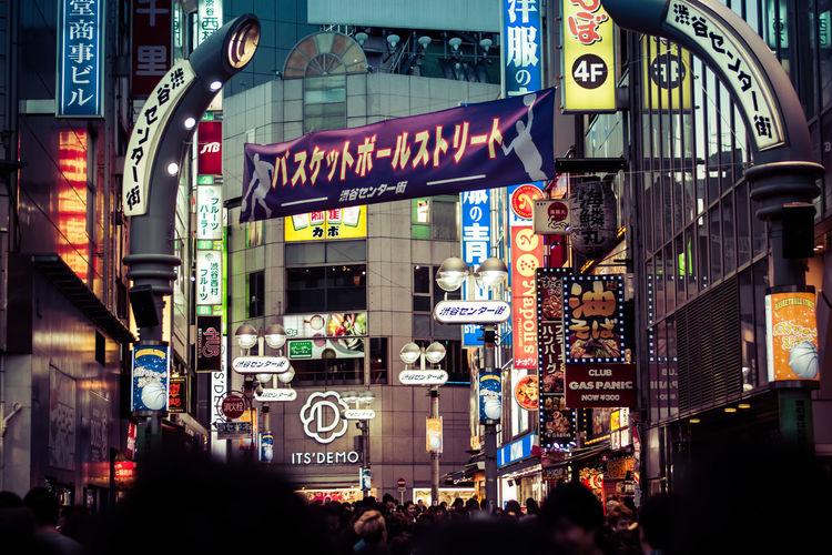 Night Life in Shibuya Tokyo,Japan
