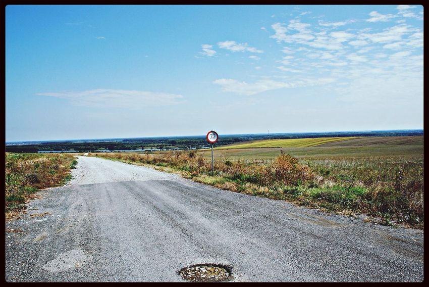 Donaudelta Landscape Balteni_de_sus Romania