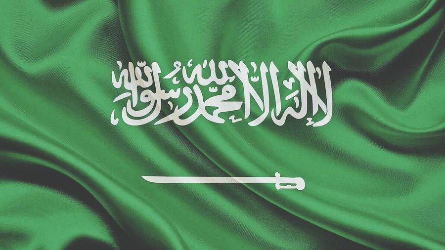 كل عام وانت بخير يا وطني National Day Of Saudi Arabia
