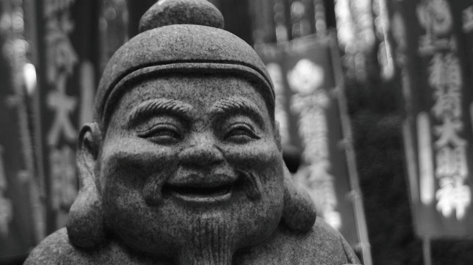 七福神その1 Monochrome Sculpture Smile Oldlens Sears Streamzoofamily