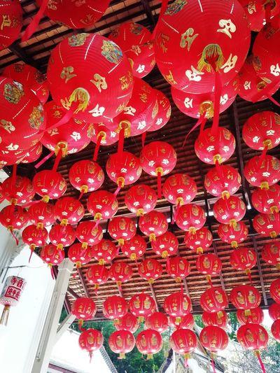 Lantern Chinese New Year Hanging Red Chinese Lantern Festival Celebration Full Frame Cultures Chinese Lantern Lighting Equipment