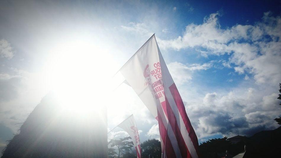 明日 Sunshine キラキラ 青空 Sky Japan November よろしく