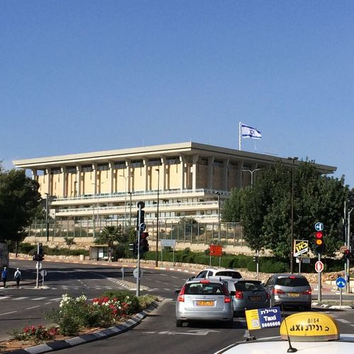 Knesset Jerusalem in Israel made on a IPhone 5S