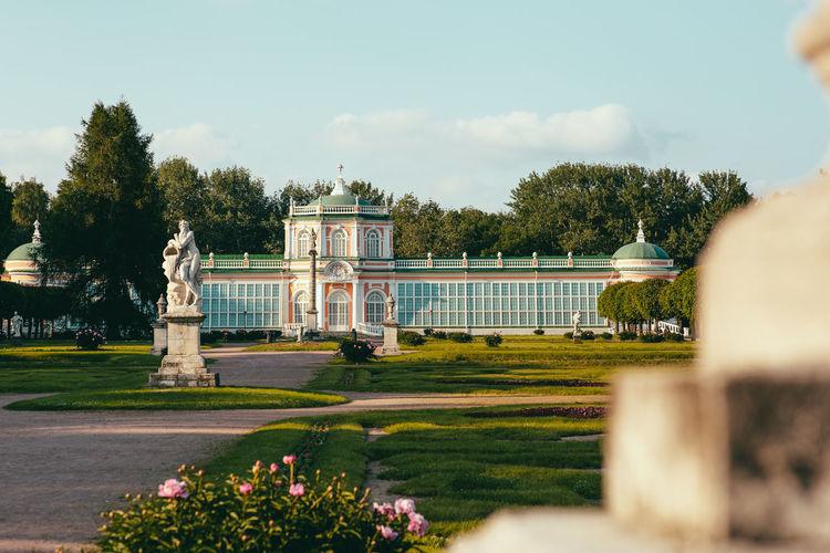 Park in garden against sky