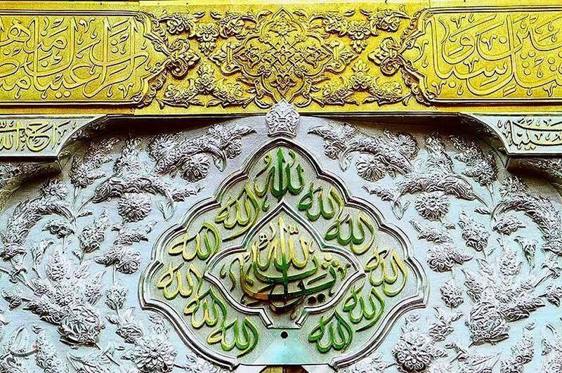 احد النقوش الموجودة على ضريح الإمام الحسين عليه السلام بغداد ❤ Baghdad <3 مارثون_بغداد_السلام