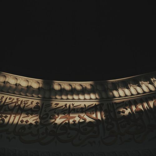 May peace be upon you. EyeEm Selects Close-up Arts Culture And Entertainment Malaysiaphotography Phone Photography Architecture Islamic Architecture Islamic Art Islamicalligraphy VSCO EyeEmNewHere Tranquility Silhouette Islamic Islam Islamic Design The Week On EyeEm