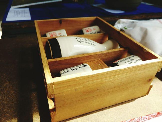 Sake Hatsunuki Ceremony New Year 2016 TRENDING  Kendo Iaido Marcial Arts