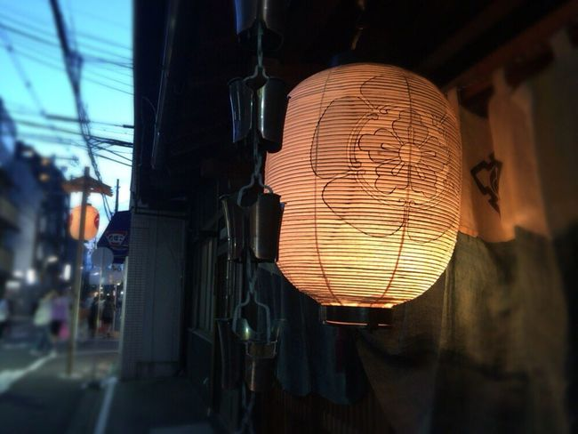 Kyoto NIght Lights Kyoto City Night Kyoto Festival Gion Festival Kyoto,japan Kyoto Soir Kyoto Lantern Kyoto Lamps Kyoto Sunset