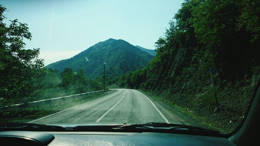 Georgia Borjomi Mountains