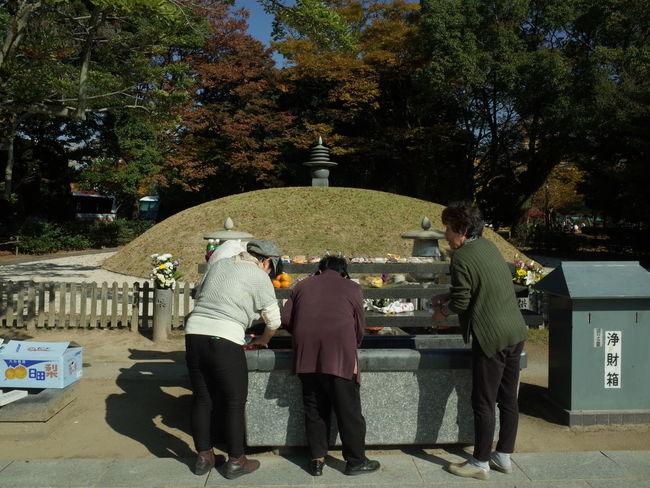 Hiroshima Peace Memorial Park Japan Remembering The Dead