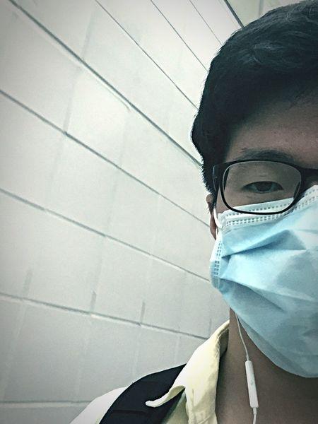 Mers Daejeon, Korea Fear Mask