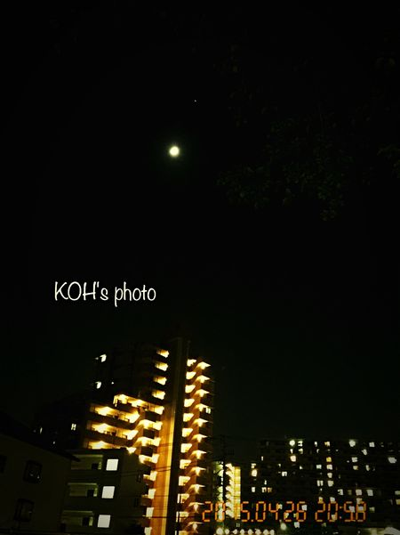 ohisashi buriっ Moon Nightphotography Night Lights