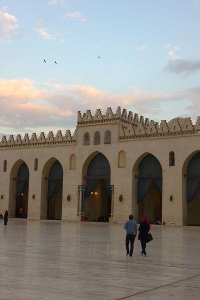 Religious  Religion Egypt Architectural Detail Architecture Quran Islamic Islam Mosque