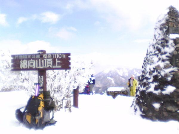2005.1 Snowshoeing Trip 旅