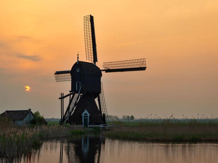 Windmill the