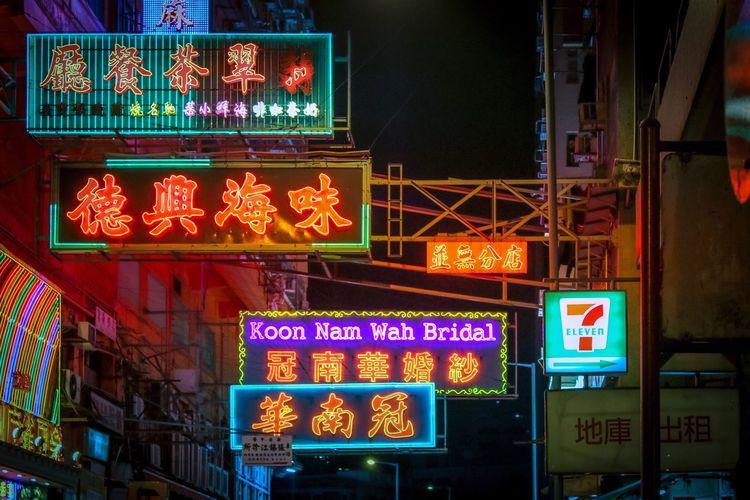 Illuminated information sign in city at night
