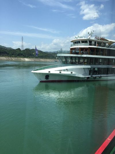 Cruise Yangzi River Yichang China Vaccations