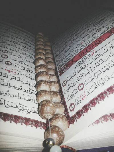blessed Friday, don't forget to readسورة الكهف .