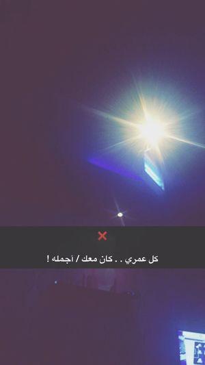 صوره_سنابيه 🌀💙 المدينة المنورة سناب شات عدستي تصويري  ضيفوني  Sa_3330
