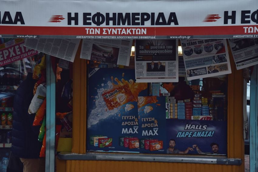 """""""The Kiosk"""" Kiosk Newspaper Daily Life Local Localscene Culture News Real People People Photography City Life Eye4photography  EyeEm Gallery Malephotographerofthemonth The Week on EyeEm Athens, Greece From Where I Stand Buying Ordinary  Text Store Business Finance And Industry"""