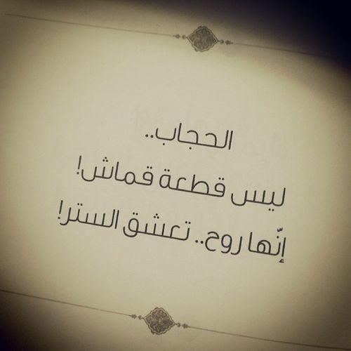نقوش..ل خالد_بن_محمد